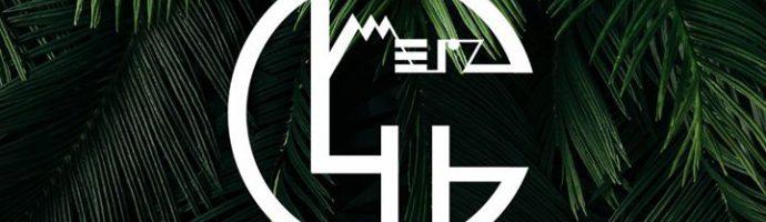 Club Merz Jungle Edition